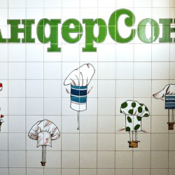 Ресторан Андерсен роспись плитки