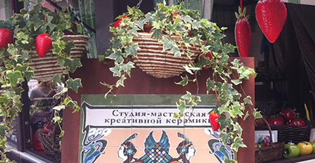 moskovskoe-varenie-1-1