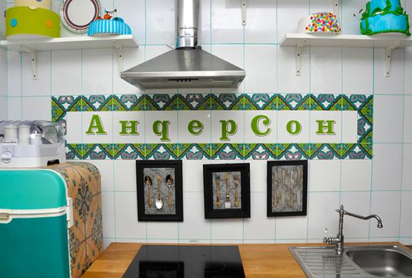 keramicheskoe-panno-dlya-kafe-anderson_8